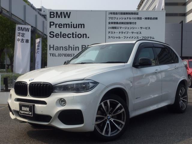 BMW xDrive 35d Mスポーツ認定保証セルクトP 20AW
