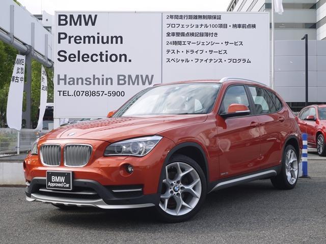 BMW sDrive 18i xライン純正HDDナビバックカメラ