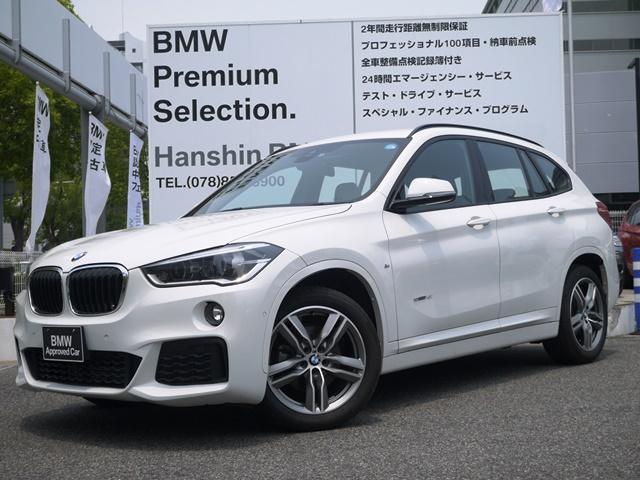 BMW sDrive18iMスポーツ認定保証HDDナビLEDヘッド