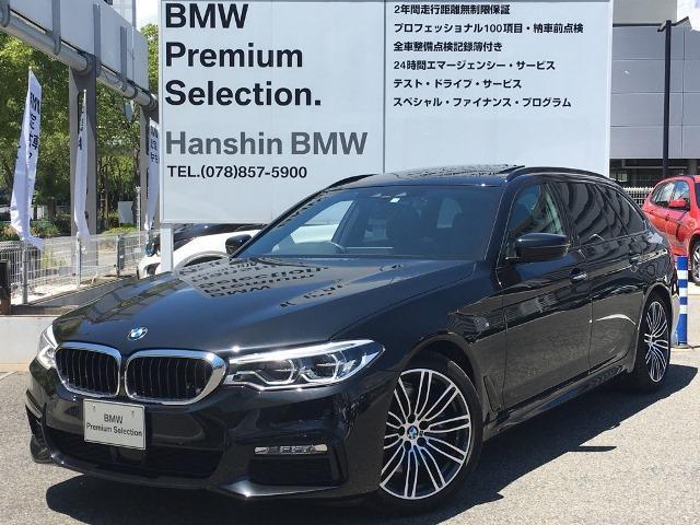 BMW 530iツーリングMスポーツ認定保証252PSワンオナSR