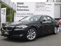 BMW523iハイライン認定保証4気筒ターボ黒革地デジHDDナビ