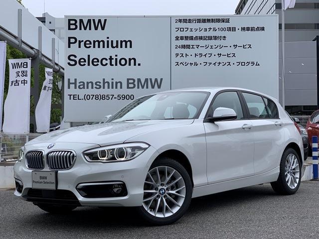 BMW 118d ファッショニスタ登録済未使用車アップグレードPKG