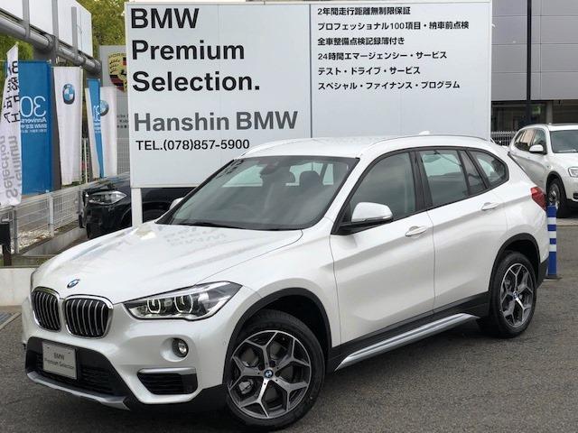 BMW xDrive20ixライン 登録済未使用車ACCヘッドUP