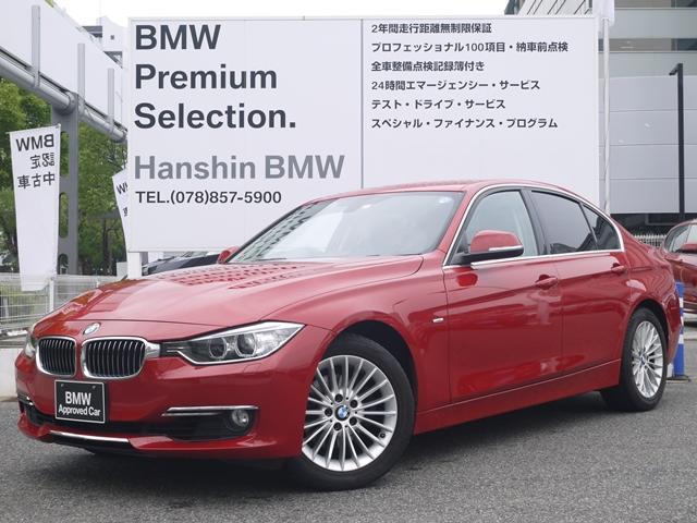 BMW 320iラグジュアリー認定保証ブラウン革シートヒーターHDD