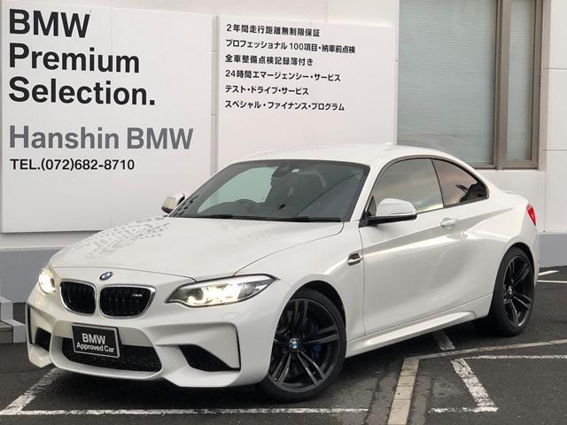 BMW ベースグレード認定保証LEDヘッド1オーナー黒革シート