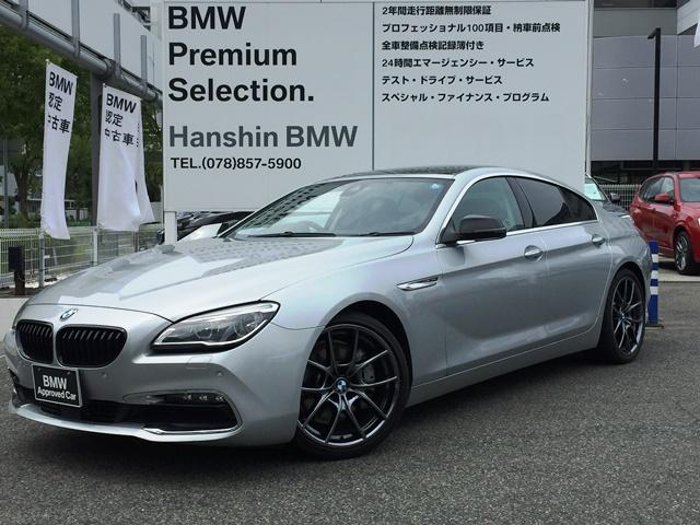 BMW 640iグランクーペ認定保証コンフォートP20AWサンルーフ