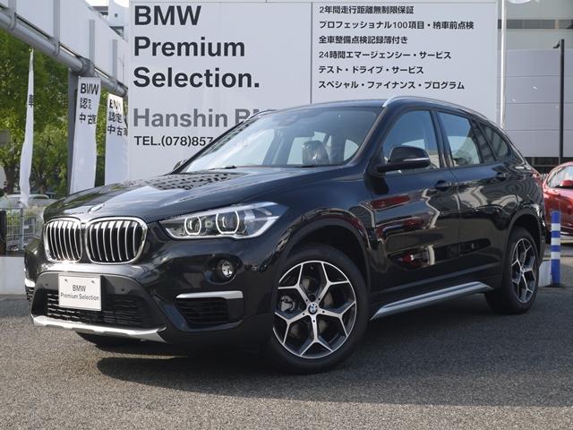 BMW sDrive 18ixライン登録済未使用車ACCヘッドアップ