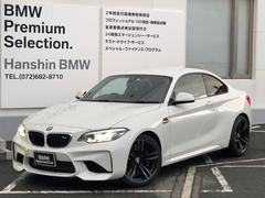 BMW M2ベースグレード認定保証LEDヘッド1オーナー黒革シート