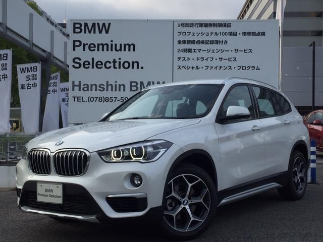 BMW sDrive18ixラインアドバンスアクティブS登録済未使用