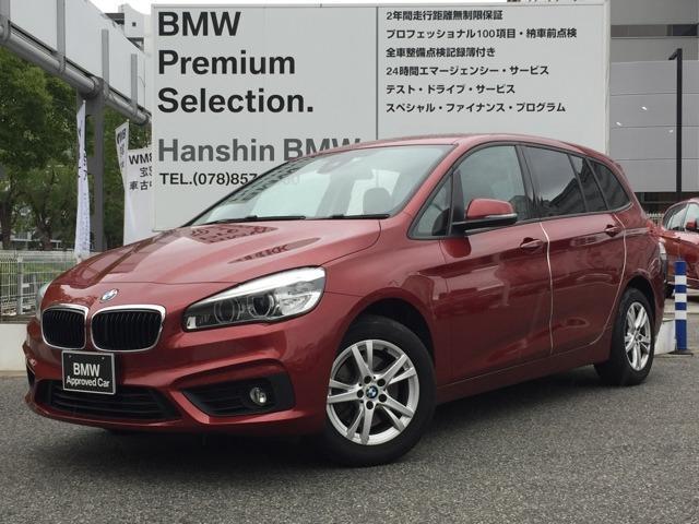 BMW 218iグランツアラー認定保証プラスPKG7人乗りワンオーナ