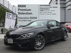 BMW M4M4クーペコンペティション認定保証450ps20インチAW