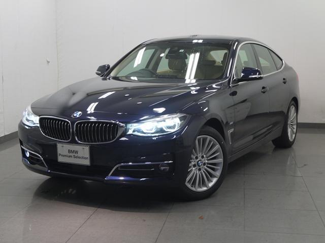 BMW 320dグランツーリスモラグジュアリ認定保証ベージュ革ACC