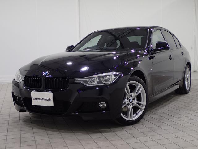 BMW 320dMスポーツ認定保証後期8Cエンジンアクティブクルーズ