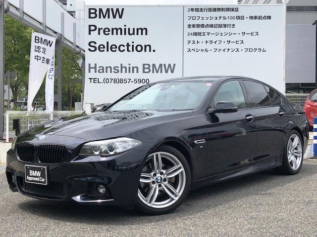 BMW 528iMスポーツパッケージ認定保証後期LCI245ps黒革