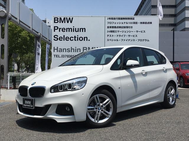 BMW 218iアクティブツアラーMスポーツ認定保証Pサポコンフォト