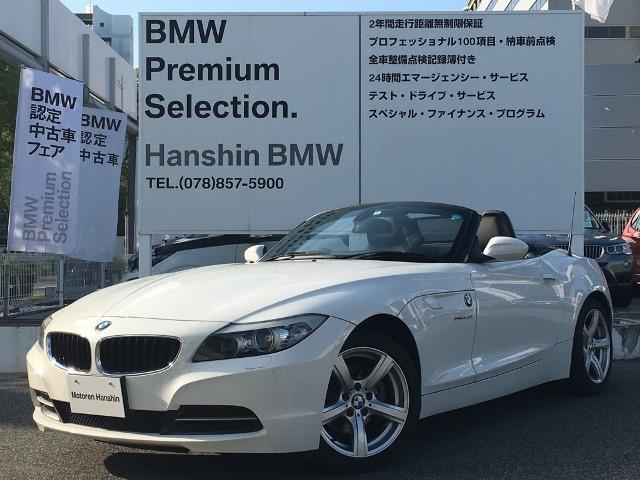 BMW sDrive23i ハイラインパッケージ認定保証黒革Pシート