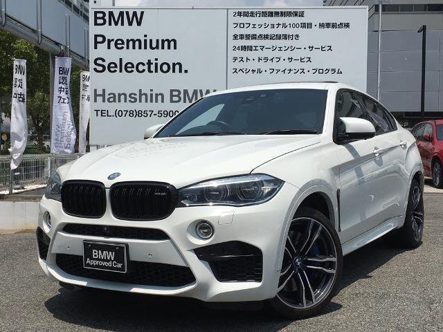 「BMW」「BMW X6 M」「SUV・クロカン」「兵庫県」の中古車