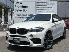 BMW X6 Mベースグレード認定保証サンルーフハーマンカードン1オーナー