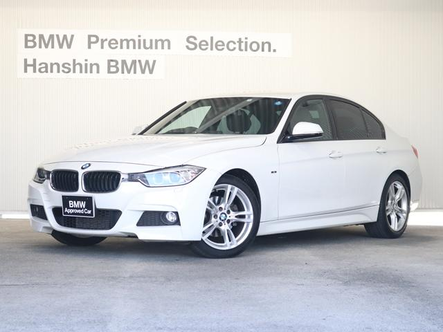 BMW 320i Mスポーツ認定保証HDDナビワンオーナーパドルS