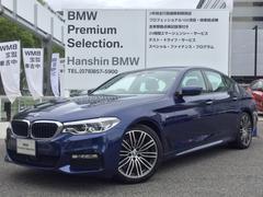 BMW523i Mスポーツ認定保証ハイライン黒革イノーベション