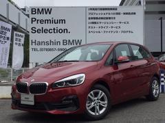 BMW218iアクティブツアラー登録済未使用車プラスパッケージ