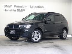 BMW X3xDrive20dMスポーツ 認定保証HDDナビTVキセノン