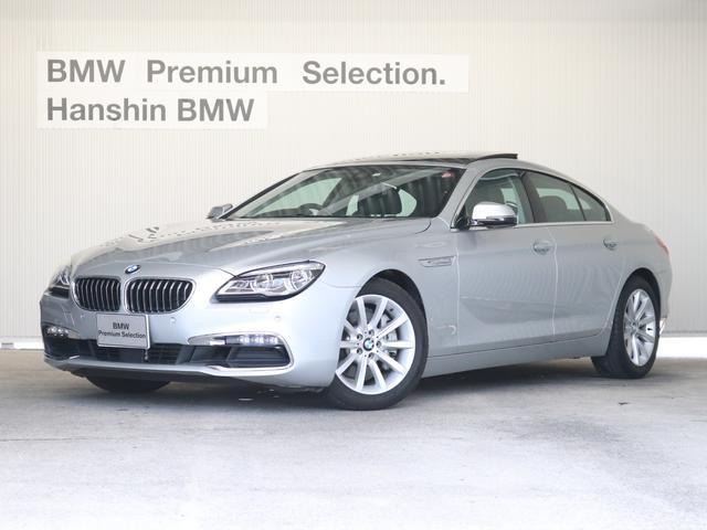 BMW 640iグランクーペ認定保証ACC黒革1オーナーサンルーフ