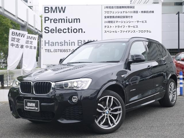 BMW xDrive20dMスポーツ認定保証茶革ACCサンルーフ