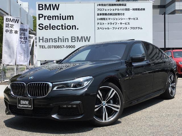 BMW 750iMスポーツ認定保証V8EG茶革20AW1オーナー左H
