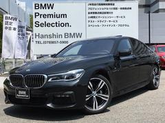 BMW750iMスポーツ認定保証V8EG茶革20AW1オーナー左H