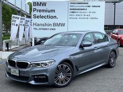 BMW523iMスポーツ認定保証イノベ−ションPKGワイヤレス充電