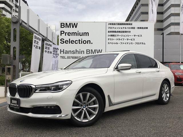 BMW 740i認定保証プラスPKGサンルーフ1オーナーベージュ革
