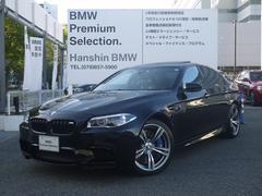 BMW M5M5認定保証サンルーフLEDヘッドライト黒革右ハンドル