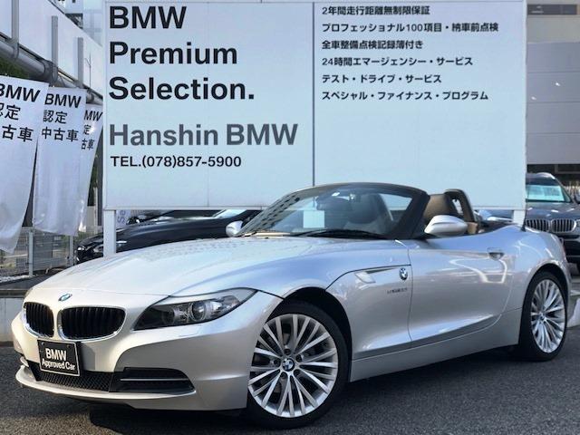 BMW sDrive20iハイライン認定保証黒革PシートOP18AW