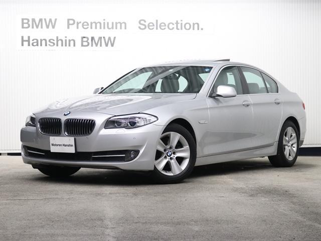 BMW 528i 認定保証サンルーフグレー革パドルシフト