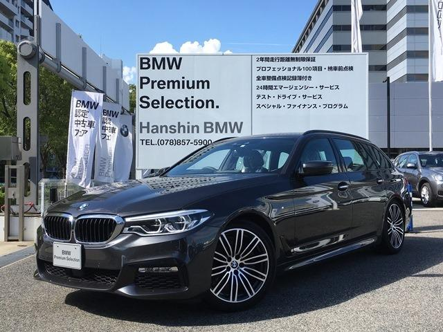 BMW 523iツーリングMスポーツ認定保証イノベーションパッケージ