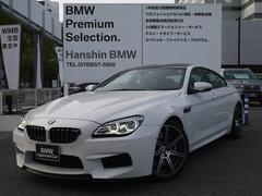 BMW M6グランクーペ コンペティション・パッケージ装着車600PS