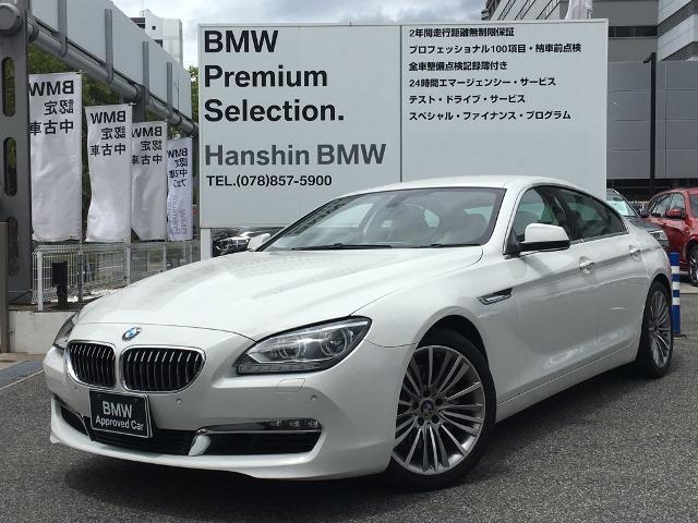 BMW 640iグランクーペ認定保証LEDヘッドHUDレザーダッシュ
