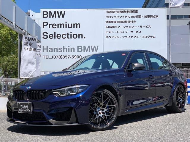 BMW M3セダン Mヒートエディション 認定保証15台限定車