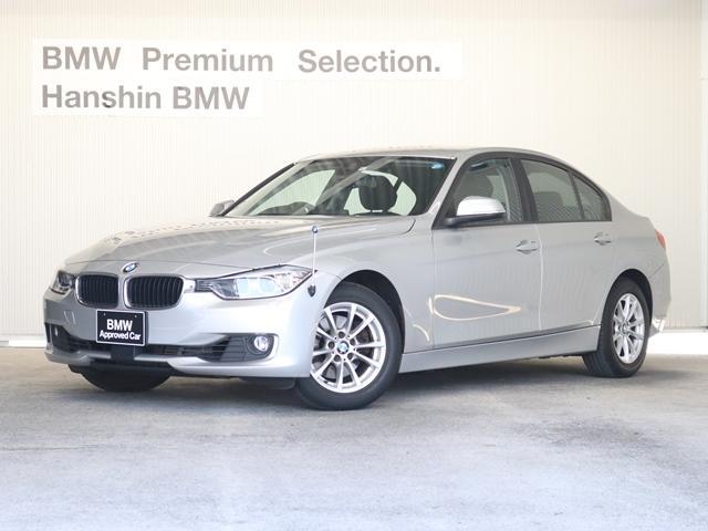 BMW 320i コア認定保証150台限定ACCインテリセーフティ