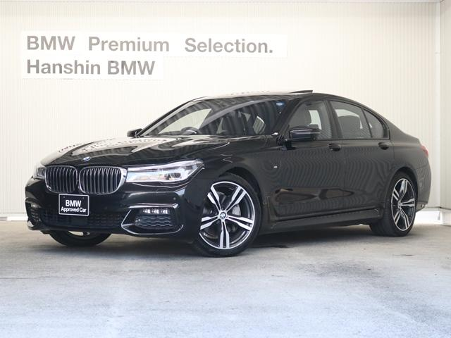 BMW 740iMスポーツ認定保証リアコンフォート20AWサンルーフ