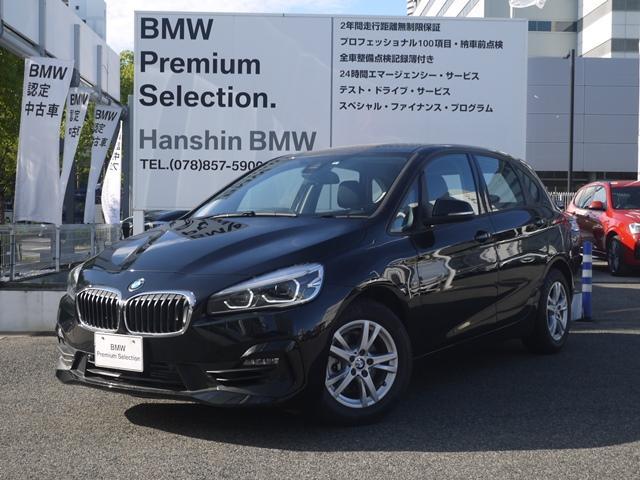 BMW 218iアクティブツアラープラスパッケージ当社デモカー