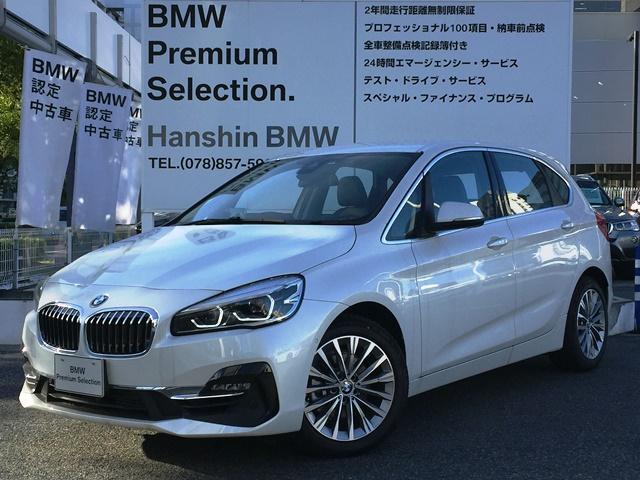 BMW 218iアクティブツアラー ラグジュアリーACCヘッドアップ
