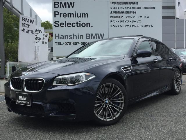 BMW M5 左ハンドル認定保証サンルーフLEDハーマンカードン