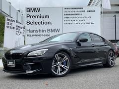 BMW M6グランクーペ 認定保証後期LCI赤レザーコンフォートPKG
