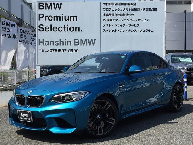 BMW ベースグレード認定保証ワンオーナーハーマンカードン