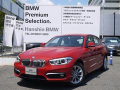 BMW118d スタイル認定保証ACC付Pサポート純正HDDナビ
