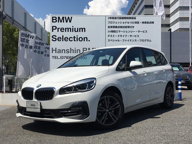 BMW 218dグランツアラースポーツ元デモカーコンフォートACC