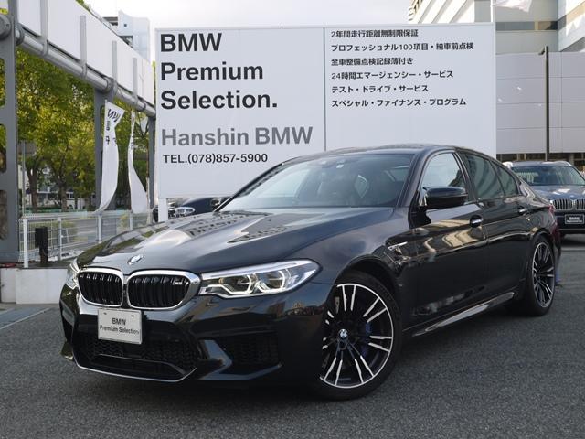 BMW M5当社デモカ-V8ツインパワーターボ4WDハーマンカードン