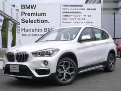 BMW X1sDrive 18ixライン当社デモカーコンフォ−トPKG